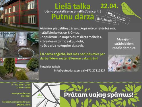Erasmus_poster_talka